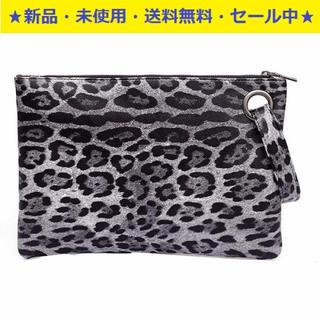 即購入OK♬新品♬今注目のクラッチバッグ(グレーヒョウ柄)(^^♪(クラッチバッグ)