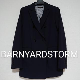 バンヤードストーム(BARNYARDSTORM)のBARNYARDSTORM ジャケット(テーラードジャケット)