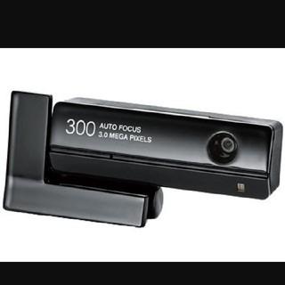 Webカメラ エレコムUCAM-DLY300TA オートフォーカス(PC周辺機器)