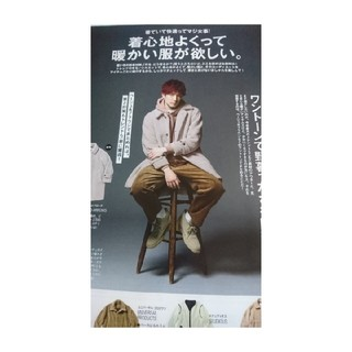 ジャニーズ(Johnny's)の切り抜き【359】ジェシー(アート/エンタメ/ホビー)