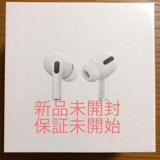 アップル(Apple)のairpods pro 新品未開封 保証未開始(ヘッドフォン/イヤフォン)