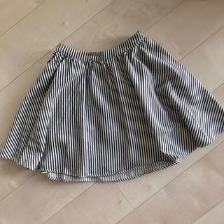 アーバンアウトフィッターズ(Urban Outfitters)のURBAN OUTFITTERS スカート (ひざ丈スカート)