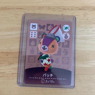 ニンテンドウ(任天堂)のどうぶつの森 amiiboカード パッチ(シングルカード)