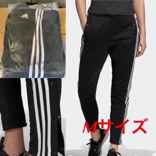 アディダス(adidas)の【定価¥6,259→】アディダス スナップ パンツ レディース(カジュアルパンツ)