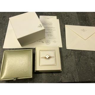 Van Cleef & Arpels - 美品 ヴァンクリーフ  &アーペル アルハンブラ  ダイヤモンドリング #48
