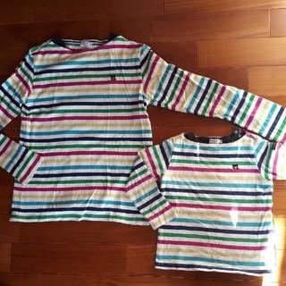 ダブルビー(DOUBLE.B)のダブルビー ミキハウス ママと お揃いコーデ ボーダー ロンT 長袖 110(Tシャツ/カットソー)
