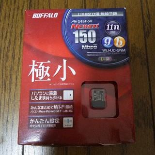 バッファロー(Buffalo)の無線子機 USB2.0用 WiFi WLI-UC-GNM バッファロー(PC周辺機器)