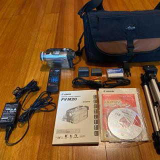 キヤノン(Canon)のCanon デジタルビデオカメラ FV M20(コンパクトデジタルカメラ)