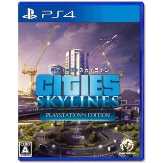 プレイステーション4(PlayStation4)のPS4】シティーズ:スカイライン PlayStation 4 Edition(家庭用ゲームソフト)