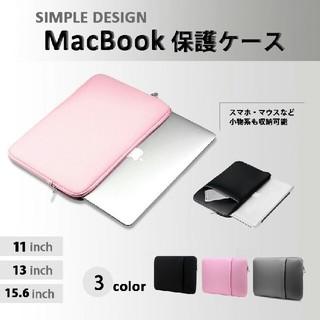 グレーのみ!macbook ノートパソコン ケース PC MacBook 就活 (ノートPC)