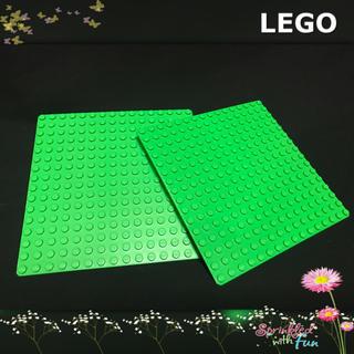 Lego - LEGO レゴフレンズ 基礎板 16×16マス 2枚セット