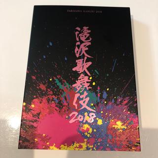 ジャニーズ(Johnny's)の滝沢歌舞伎2018 通常盤(ミュージック)