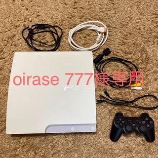 プレイステーション3(PlayStation3)のプレーステーション3  本体セット(家庭用ゲーム機本体)