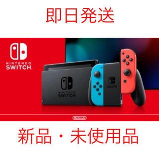 ニンテンドースイッチ(Nintendo Switch)の《新品・未使用品》 ニンテンドースイッチ (L)ネオンブルー/(R)ネオンレッド(家庭用ゲーム機本体)