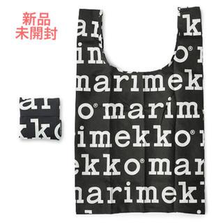 マリメッコ(marimekko)のマリメッコ マリロゴ エコバッグ 新品 黒 白(エコバッグ)
