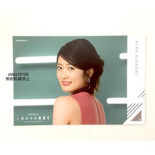 ノギザカフォーティーシックス(乃木坂46)の樋口日奈 ポストカード(アイドルグッズ)