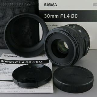 シグマ(SIGMA)のシグマ キヤノンEF用30mm F1.4DC(A)(レンズ(単焦点))