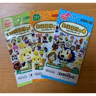 ニンテンドウ(任天堂)のどうぶつの森 amiiboカード 第1・2・3段 各1パックずつ(カード)
