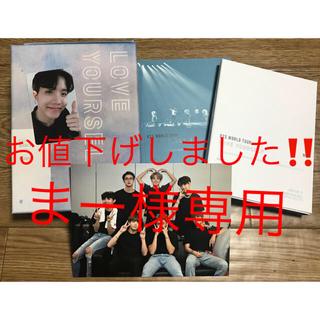 ボウダンショウネンダン(防弾少年団(BTS))のBTS LOVE YOUR SELF コンサートDVD ヨーロッパ(K-POP/アジア)