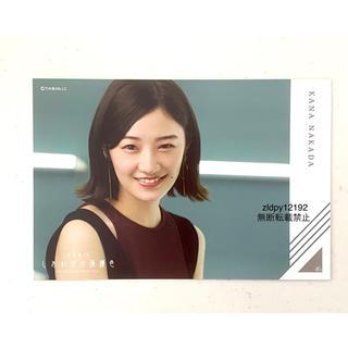 ノギザカフォーティーシックス(乃木坂46)の中田花奈 ポストカード(アイドルグッズ)