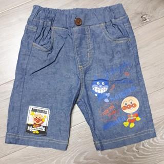 アンパンマン - アンパンマン 半ズボン 95センチ