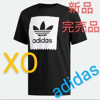 アディダス(adidas)の期間限定セール adidas Tシャツ 新品(Tシャツ/カットソー(半袖/袖なし))