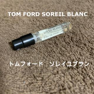 トムフォード(TOM FORD)のトムフォード ソレイユブラン オードパルファムEDP 1.5mL(ユニセックス)