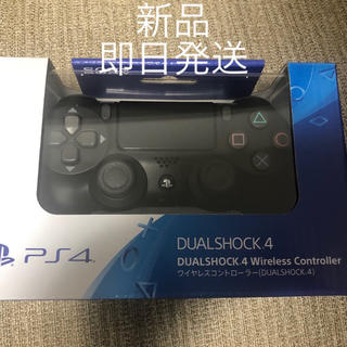プレイステーション4(PlayStation4)のps4 コントローラー(その他)