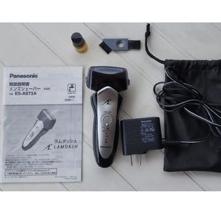パナソニック(Panasonic)のパナソニック ラムダッシュ メンズシェーバー 3枚刃 ES-AST2A-K(メンズシェーバー)