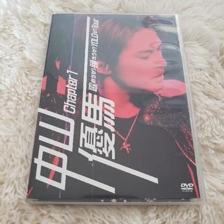 中山優馬 Chapter1 歌おうぜ!踊ろうぜ!YOLOぜ!Tour DVD