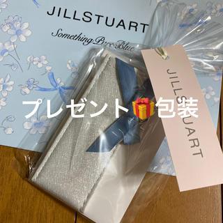 ジルスチュアート(JILLSTUART)のジルスチュアート サムシングピュアブルー ローラーボールポケットS(香水(女性用))