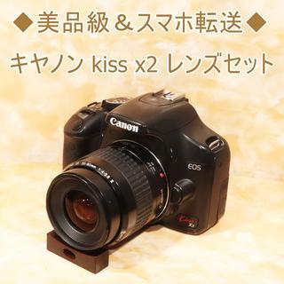 キヤノン(Canon)の★美品級&スマホ転送★キヤノン kiss x2 レンズセット(デジタル一眼)