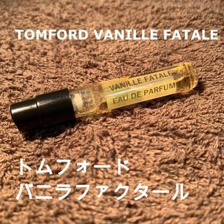 トムフォード(TOM FORD)のトムフォード バニラファタール オードパルファムEDP 1.5mL(ユニセックス)