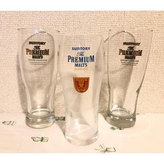 サントリー(サントリー)のビールグラス3点セット(アルコールグッズ)