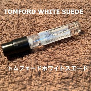 トムフォード(TOM FORD)のトムフォード ホワイトスエード オードパルファムEDP 1.5mL(ユニセックス)