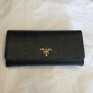 プラダ(PRADA)の【PRADA】プラダ 長財布(財布)