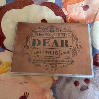 ヘイセイジャンプ(Hey! Say! JUMP)のHey! Say! JUMP DEAR DVD(アイドルグッズ)