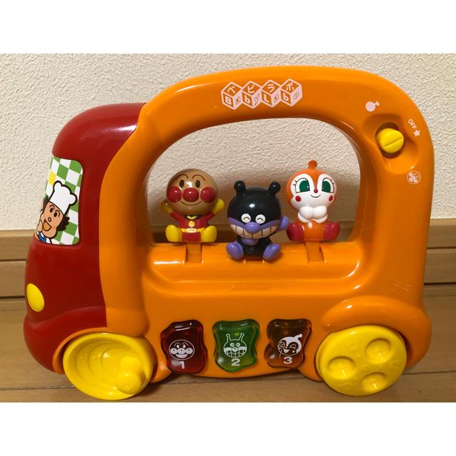 BANDAI(バンダイ)のアンパンマン  おもちゃ まとめ売り よくばりボックス メロディバス ミッキー キッズ/ベビー/マタニティのおもちゃ(知育玩具)の商品写真
