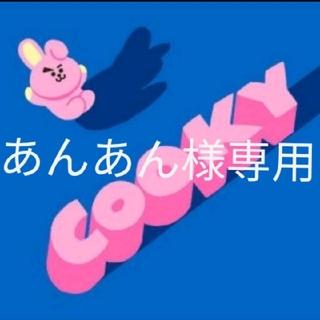 ボウダンショウネンダン(防弾少年団(BTS))の💖あんあん様専用💖です🌟🌟(ミュージック)