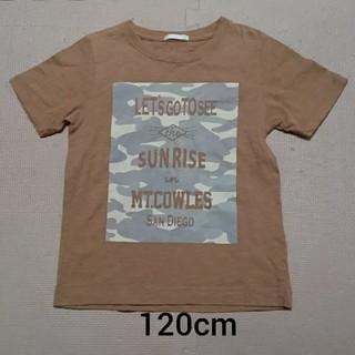 ジーユー(GU)の120cm ジーユー Tシャツ(Tシャツ/カットソー)
