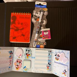 ディズニー(Disney)のディズニー mickey 文具セット(ノート/メモ帳/ふせん)