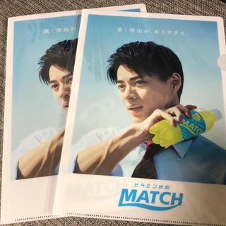 ジャニーズ(Johnny's)の新品未開封♡MATCH♡平野紫耀♡クリアファイル(アイドルグッズ)