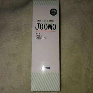 JOOMO(脱毛/除毛剤)