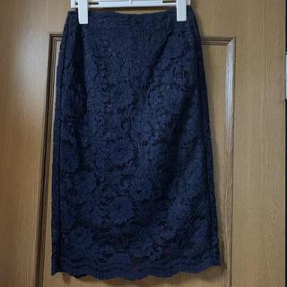 ジーユー(GU)の膝丈レースタイトスカート ネイビー(ひざ丈スカート)