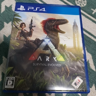 プレイステーション4(PlayStation4)のARK:Survival Evolved(アーク:サバイバル エボルブド) PS(家庭用ゲームソフト)