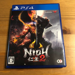 プレイステーション4(PlayStation4)の仁王2 PS4 中古 プロダクトコード未使用(家庭用ゲームソフト)