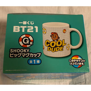 ボウダンショウネンダン(防弾少年団(BTS))のBT21 マグカップ SHOOKY(K-POP/アジア)