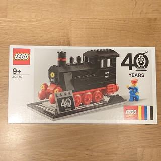 レゴ(Lego)のLEGO レゴ 40370 限定 トレイン 蒸気機関車(積み木/ブロック)