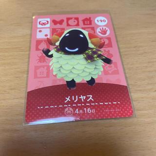 ニンテンドウ(任天堂)のどうぶつの森 amiiboカード   メリヤス(カード)