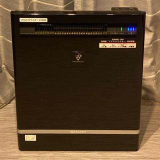 シャープ(SHARP)の◆SHARP 中古プラズマクラスター 25000 イオン発生ユニット新品交換済(空気清浄器)